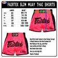 Шорты для тайского бокса Fairtex BS1714 Shocking Pink