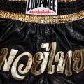 Шорты для Тайского Бокса Lumpinee LUM-999-1