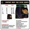 Тайские шорты Lumpinee Ретро Black Размер M