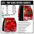 Шорты TOP KING TKRMS-006Retro StyleMaroonРазмер XL