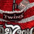 Тайские Шорты Twins Special TBS-868 Maroon