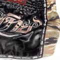 Шорты для тайского Бокса Twins TBS Black Camo-2