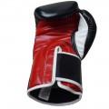 Боксерские перчаткиFAIRTEX BGV5 Super Sparring Black-Red-White