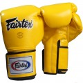 Боксерские перчаткиFairtex BGV5 Super Sparring Yellow