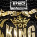 Шорты TOP KING TKRMS-006Retro StyleBlack