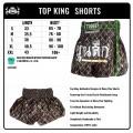 Шорты Тайские Top King TKTBS-217