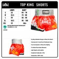 Шорты Тайские Top King TKTBS-097