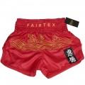 Шорты для Тайского Бокса FAIRTEX BS1910 Golden River