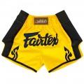 Шорты для Тайского Бокса FAIRTEX Slim Cut BS1701 Yellow