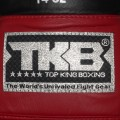 Боксерские Перчатки Top King Lace Up Black White Red