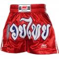 Шорты Для Тайского Бокса NATIONMAN Red
