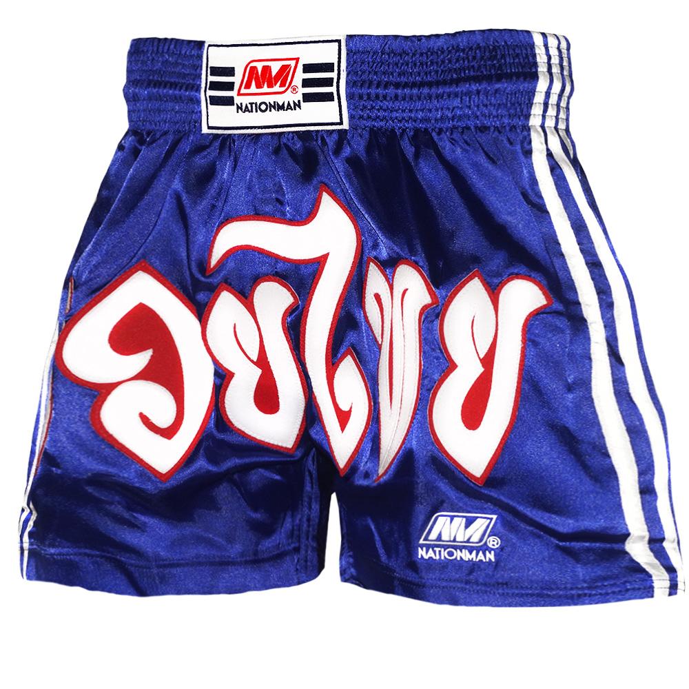 Шорты Для Тайского Бокса NATIONMAN Blue