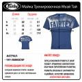 Футболка Тайский Бокс FAIRTEXTST166Blue