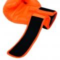 Боксерские перчатки Детские TWINS BGVS-3 Orange