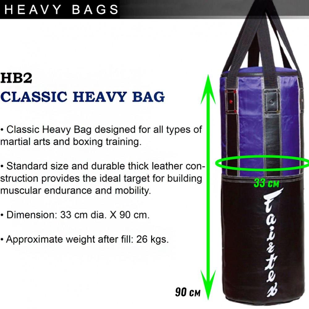Мешок для муай тай Fairtex HB2