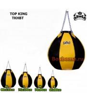 Боксерская груша TOP KING Натуральная Кожа TKHBT-GL