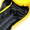 Боксерские ПерчаткиFAIRTEX BGV9MexicanStyleYellow
