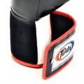 Боксерские перчаткиFairtex BGV5 Super Sparring Black-White-Red