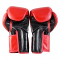 Боксерские Перчатки Fairtex BGV5 Super SparringRed-Black
