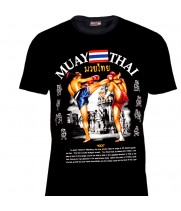 "Футболка Тайский Бокс Born to Be ""Muay Thai Classic"" Black"