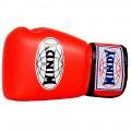 Боксерские Перчатки Windy BGVH Red