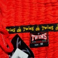 Тайские Шорты Twins Special TBS-200