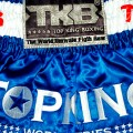 Шорты для тайского бокса Top King TKTBS World Series Blue