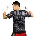 Футболка тайский бокс Born to Be PSBT-06