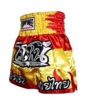 Шорты для тайского бокса Lumpinee Yellow CR