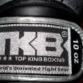 Боксерские Перчатки Top King TKBGSS-02 SV Серебро