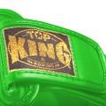 Щитки для тайского бокса Top King Pro TKSGP Lime