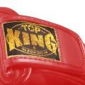 Щитки для ног тайский бокс Top King ProTKSGP Red