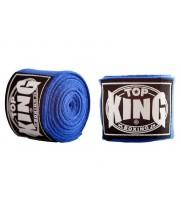Бинты Тайский Бокс Top King Blue