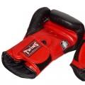 Боксерские Перчатки Twins Special BGVL6 Черные с Красным