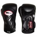 Боксерские Перчатки Twins Special BGVL6 Черные