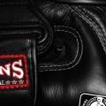 Боксерские Перчатки Twins Special BGVL6 Красные